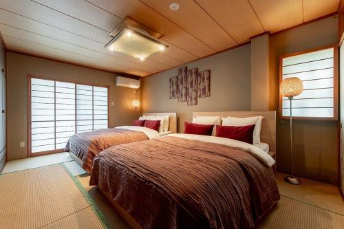 Oyado Urushi / Vacation STAY 50682, Nagasaki