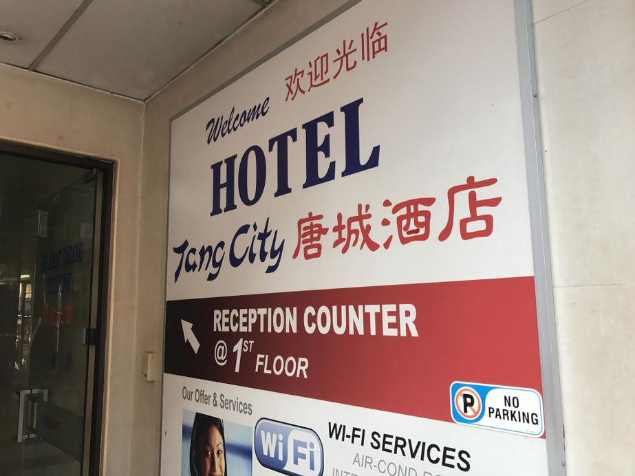 Tang City Hotel, Kuala Lumpur