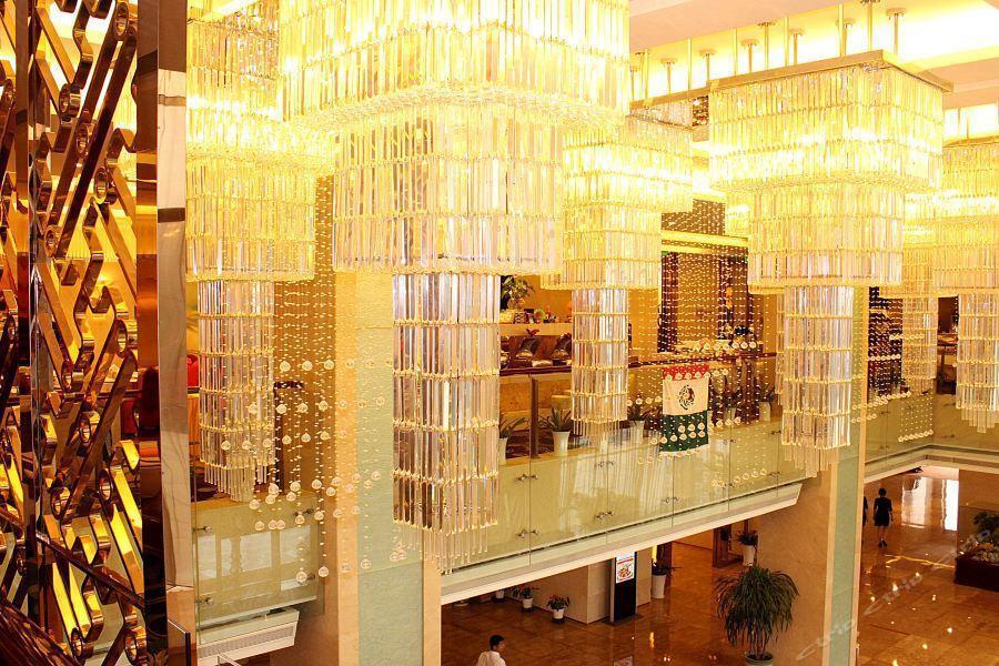 Guanfa Enjoy Hotel, Quzhou