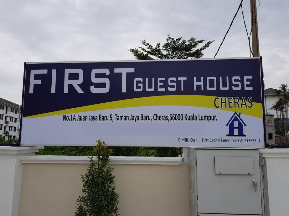 First Guest House Cheras, Hulu Langat
