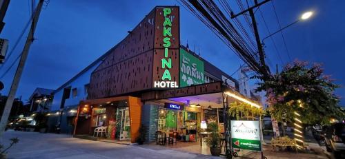 Paksina Resort, Muang Narathiwat