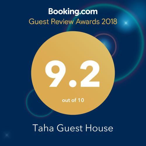 Taha Guest House, Aswan