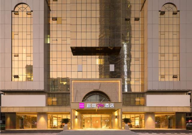 Echarm Plus Hotel Shenzhen Exhibition Center, Shenzhen