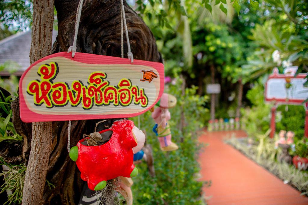 Sawangsok 88 resort Hua Hin, Hua Hin