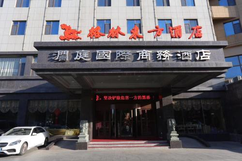Lanting International Business Hotel, Yantai