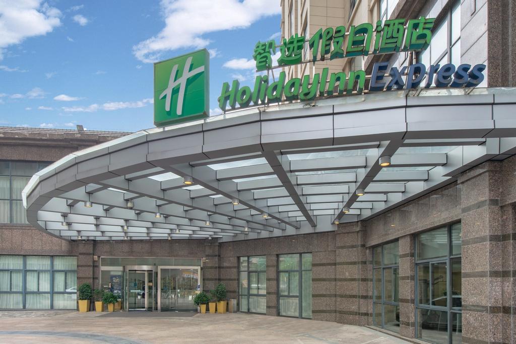 Holiday Inn Express Suzhou Changjiang, Suzhou