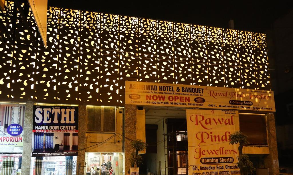 Treebo Ashirwad, Ghaziabad