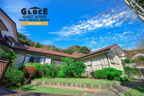 GLOCE Hayama near Morito Beach ご家族連れには最適なゲストハウスです, Hayama
