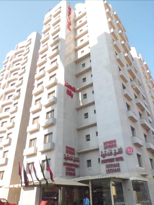 Al Muhanna Plaza Salmiya Old Souk,