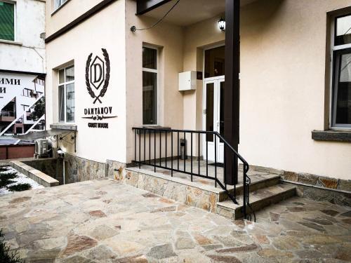 Damyanov House, Kazanlak
