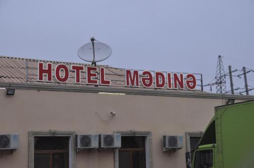 МАДИНА ОТЕЛ, Ağstafa