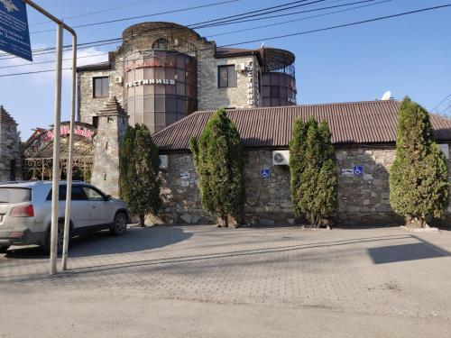 Gostinitsa Laman-az, Groznyy