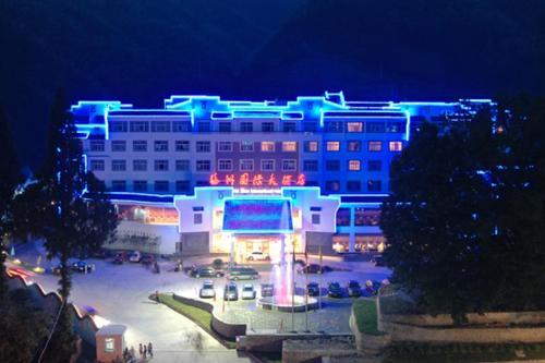 Huangshan Haizhou Interantional Hotel, Huangshan