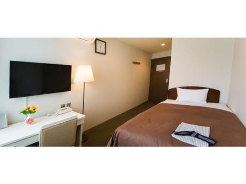 Grand Park Hotel Kazusa / Vacation STAY 77378, Kimitsu