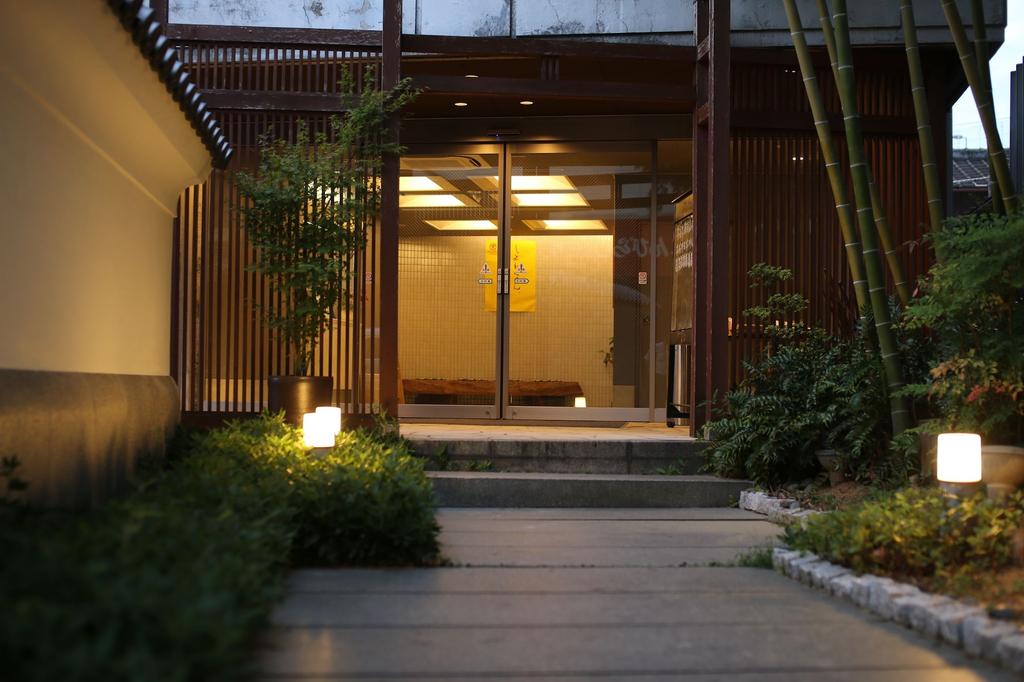 Private spa Hotel Kotone, Kotohira