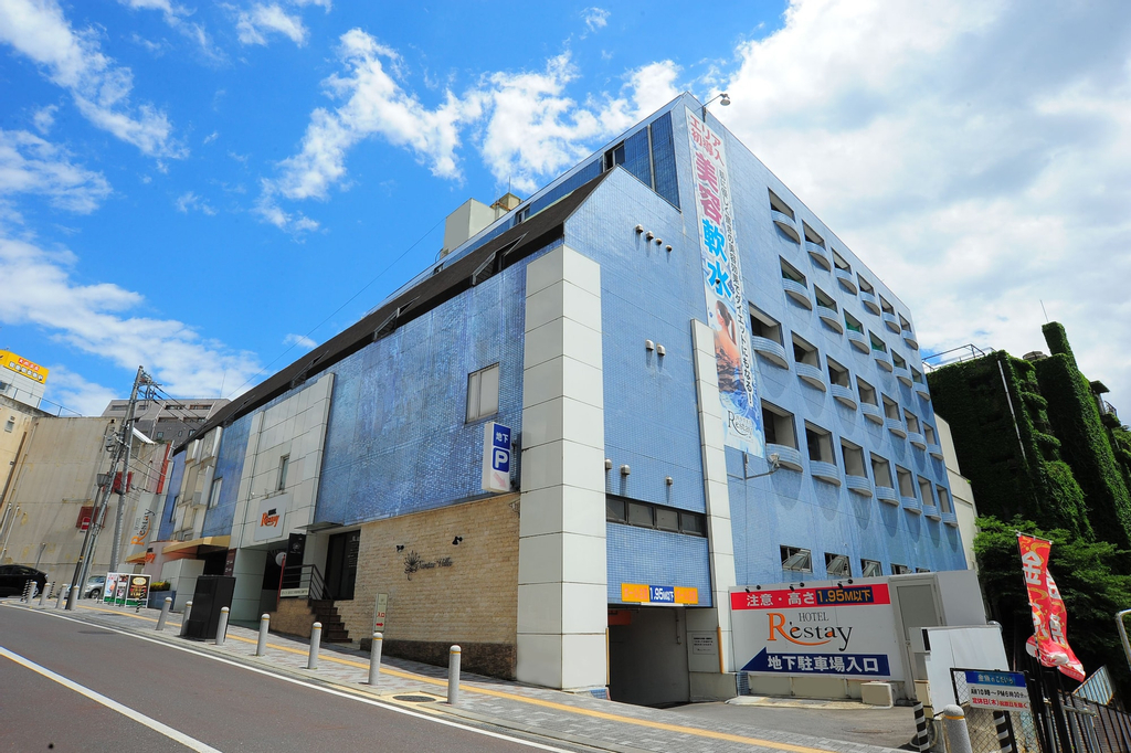 Restay Mito - Adults Only, Mito