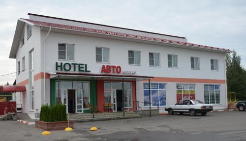 Hotel 555, Lyepyel