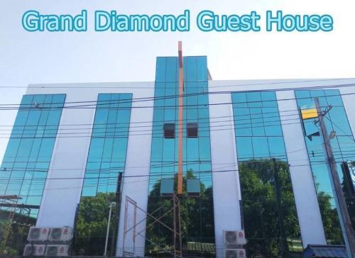 Grand Diamond Guest House, Yangon-N