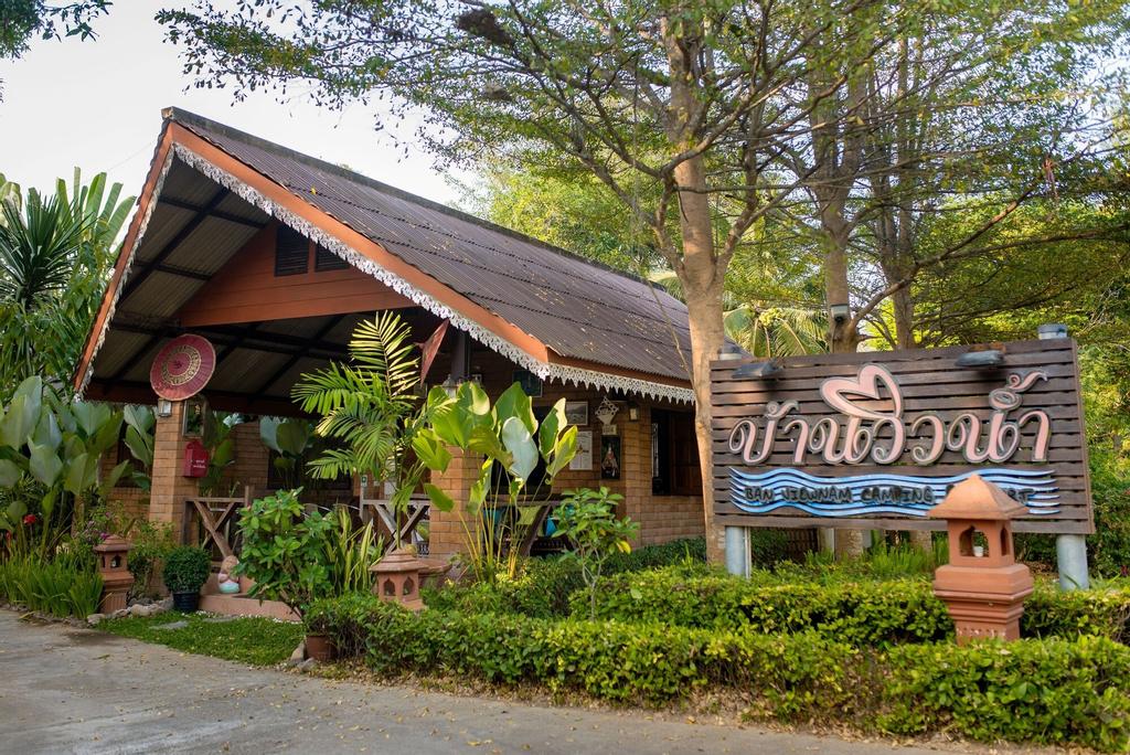 Banviewnam Camping & Resort, Muang Mae Hong Son