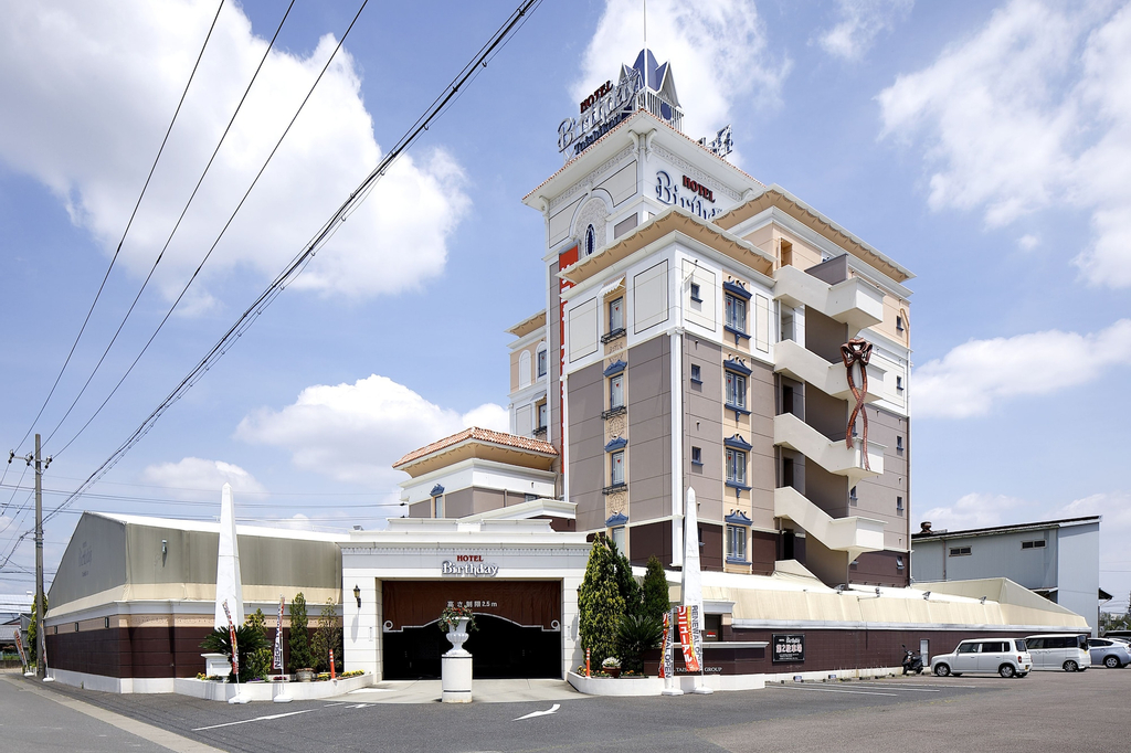 Hotel Birthday Gifu Nishi - Adults Only, Gifu
