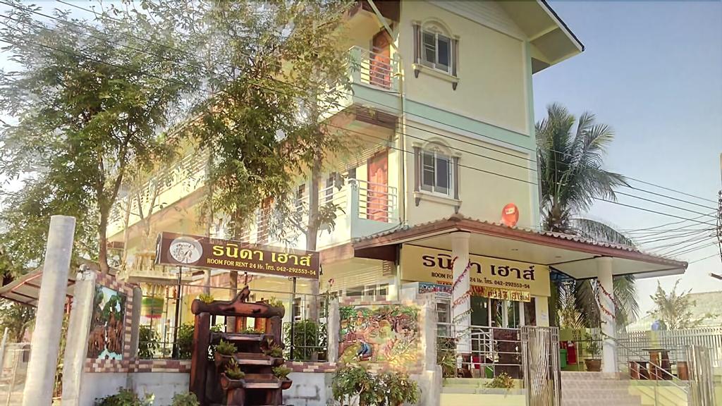 Ranida House, Muang Udon Thani