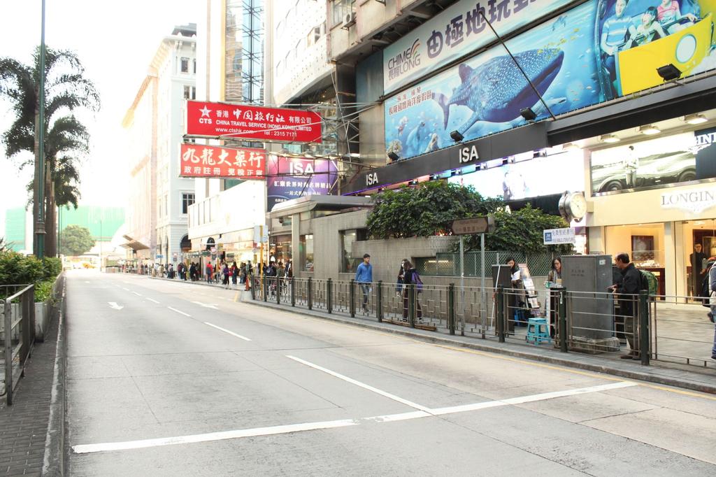 Pearl Premium Guest House, Yau Tsim Mong