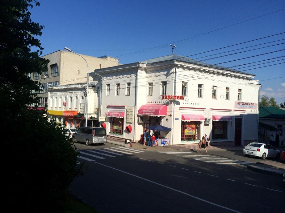 Hostel Romanov, Stavropol'