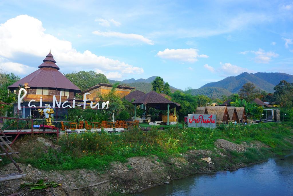Pai Nai Fun Resort, Pai
