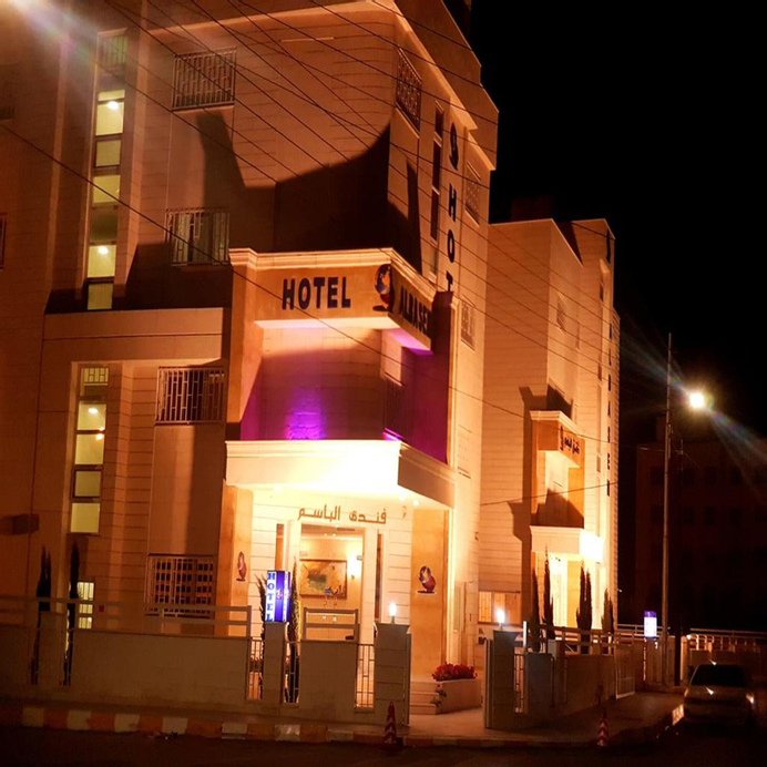Albasem Hotel, Salt