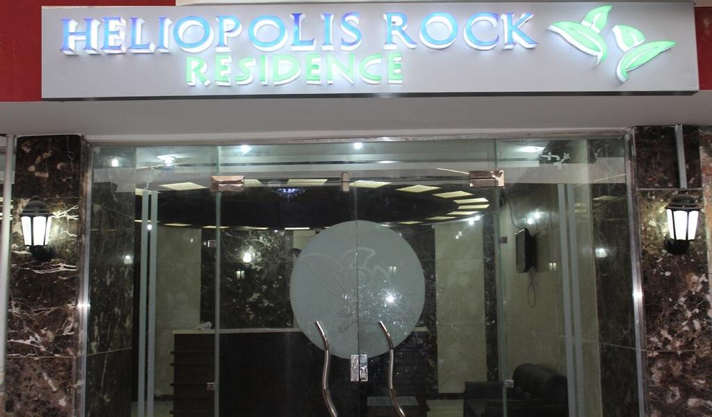Heliopolis Rock Residence, An-Nuzhah