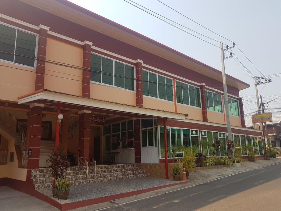 Khong Chaim 2 Hotel, Khong Chiam