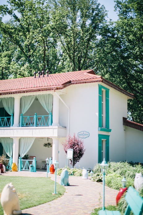 Nasha Dacha Country Estate, Kharkivs'ka