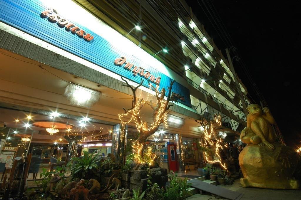 Lopburi Inn, Muang Lop Buri
