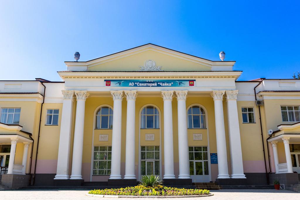 Sanatorium Chaika, Chegemskiy rayon