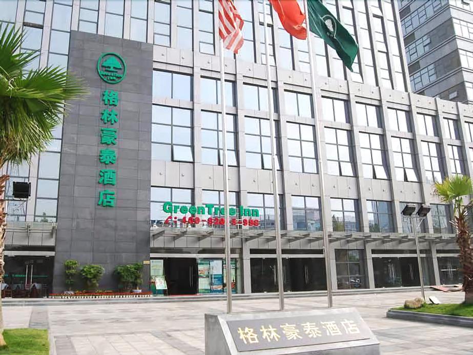 GreenTree Inn Jiujiang Railway Station Hotel, Jiujiang