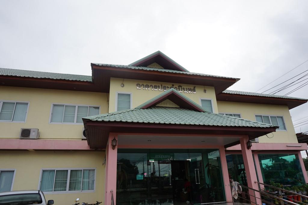 Pornnarumirt Hotel, That Phanom
