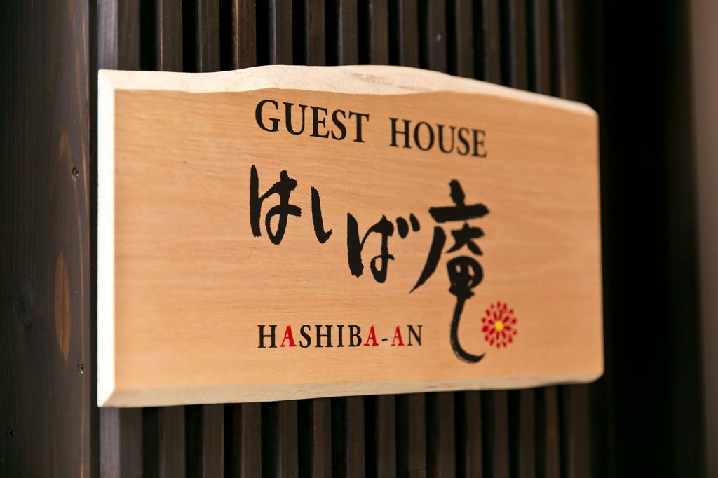 Hashibaan, Kanazawa