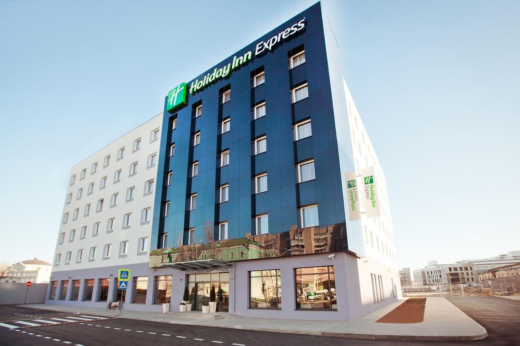 Holiday Inn Express Voronezh - Kirova, Novousmanskiy rayon