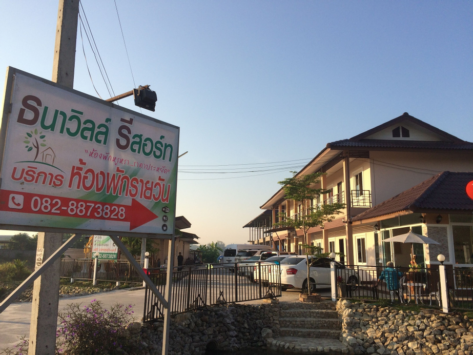 ThanaVill Resort, Mae Sot