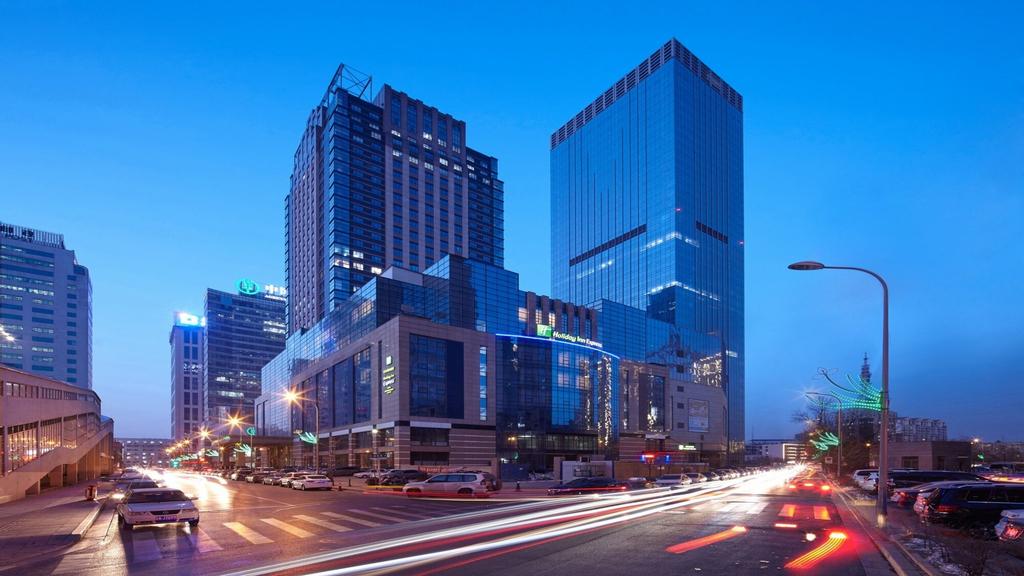 Holiday Inn Express Shenyang North Station, Shenyang