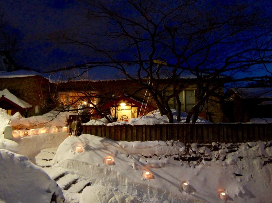 Otarunai Backpackers' Hostel MorinoKi, Otaru