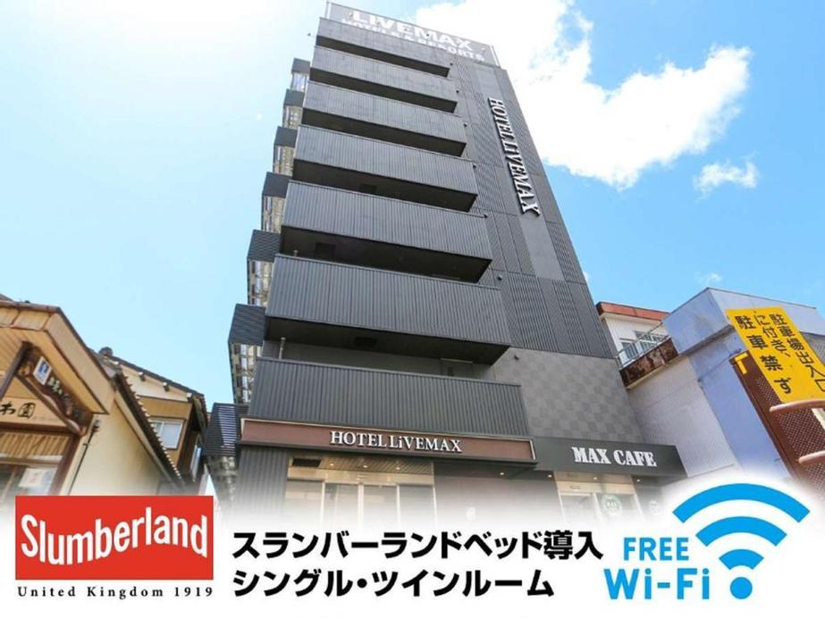 Hotel LiVEMAX Niigata Nagaoka-Ekimae, Nagaoka