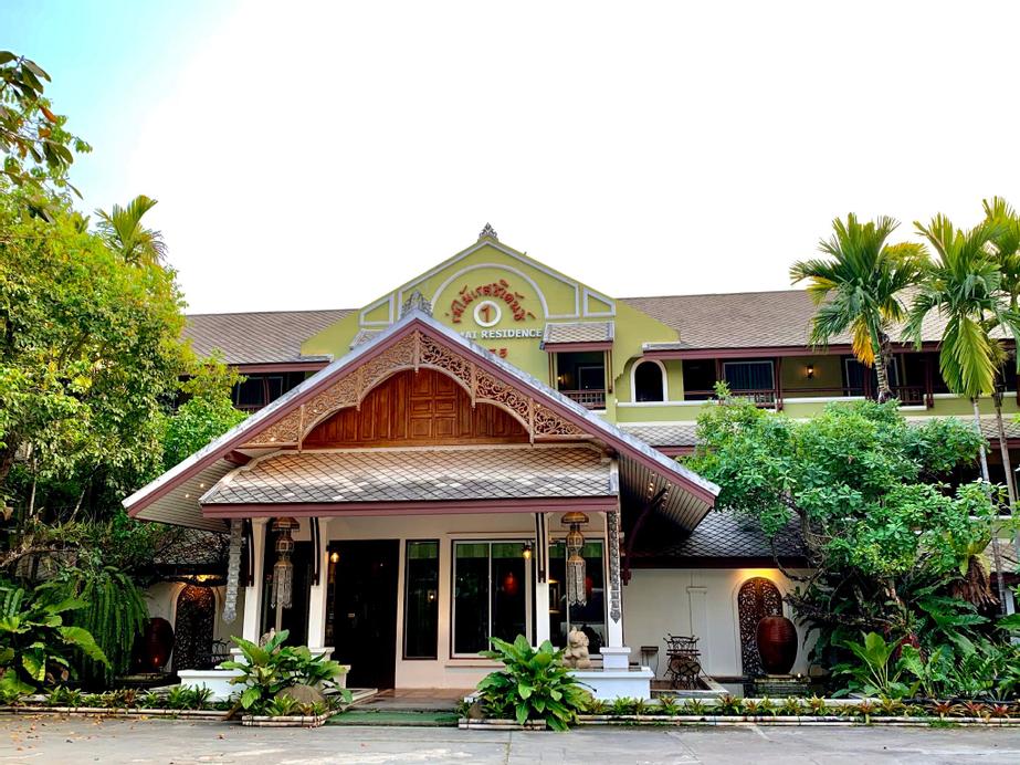 Rommai Green Park Boutique Hotel Resort, Muang Lampang