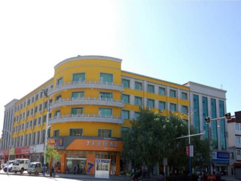7 Days Inn Lhasa Duodi Road Branch, Lhasa