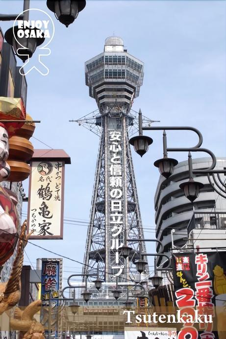 Lore Hostel Doutonbori, Osaka