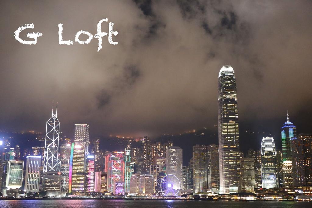 G Loft, Yau Tsim Mong