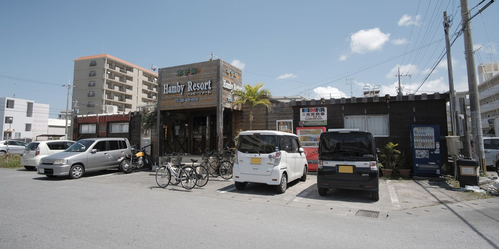 Hotel Hamby Resort - Hostel, Chatan