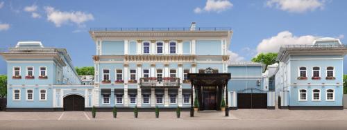 Boutique-Hotel Turgenev, Tula
