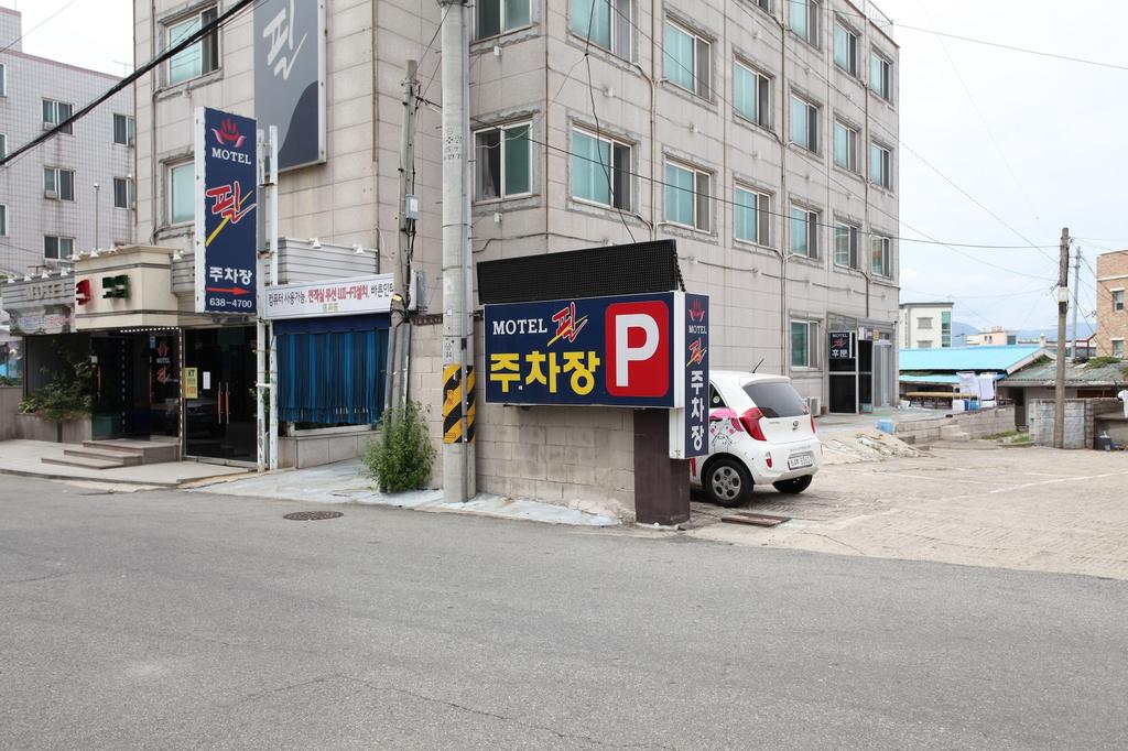 Feel Motel, Sokcho