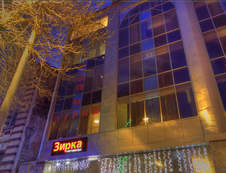 Zirka Hotel, Odes'ka